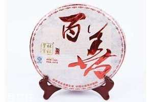七子茶饼 七子饼茶是生茶还是熟茶
