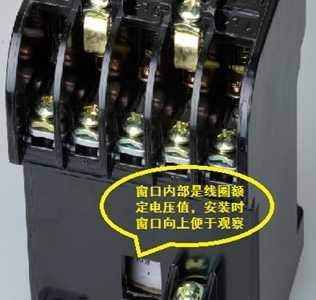 电气组装工艺技术 电气控制电路的安装和配线工艺