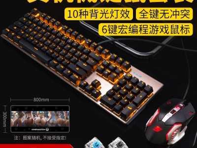 宜博k753怎么样 宜博K753键鼠套装很好用